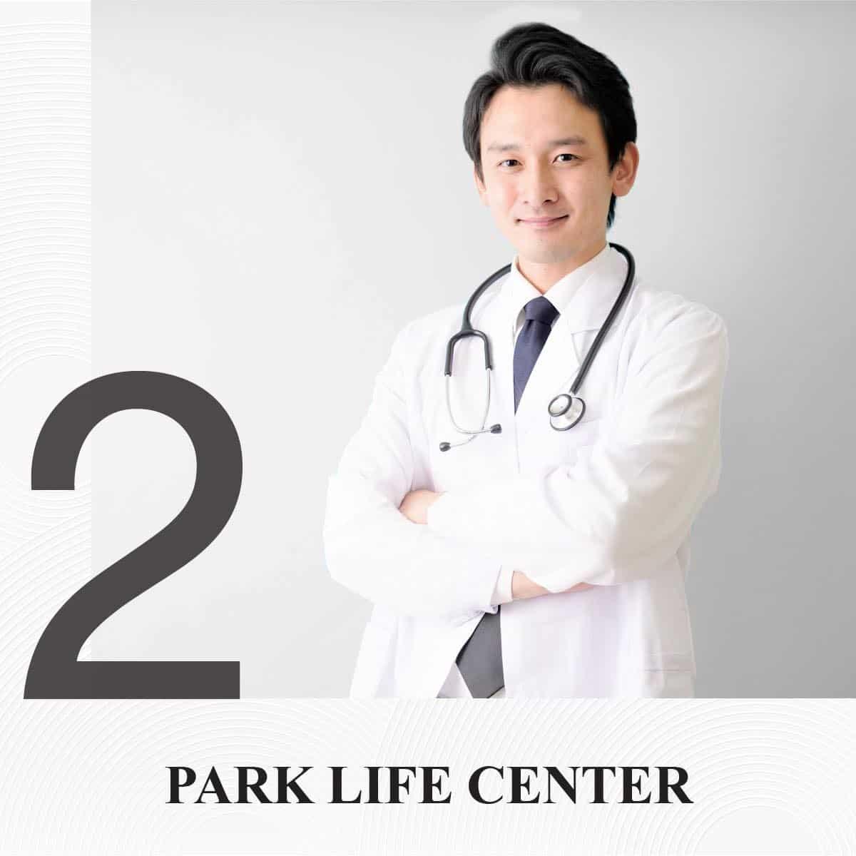 Park Member Club