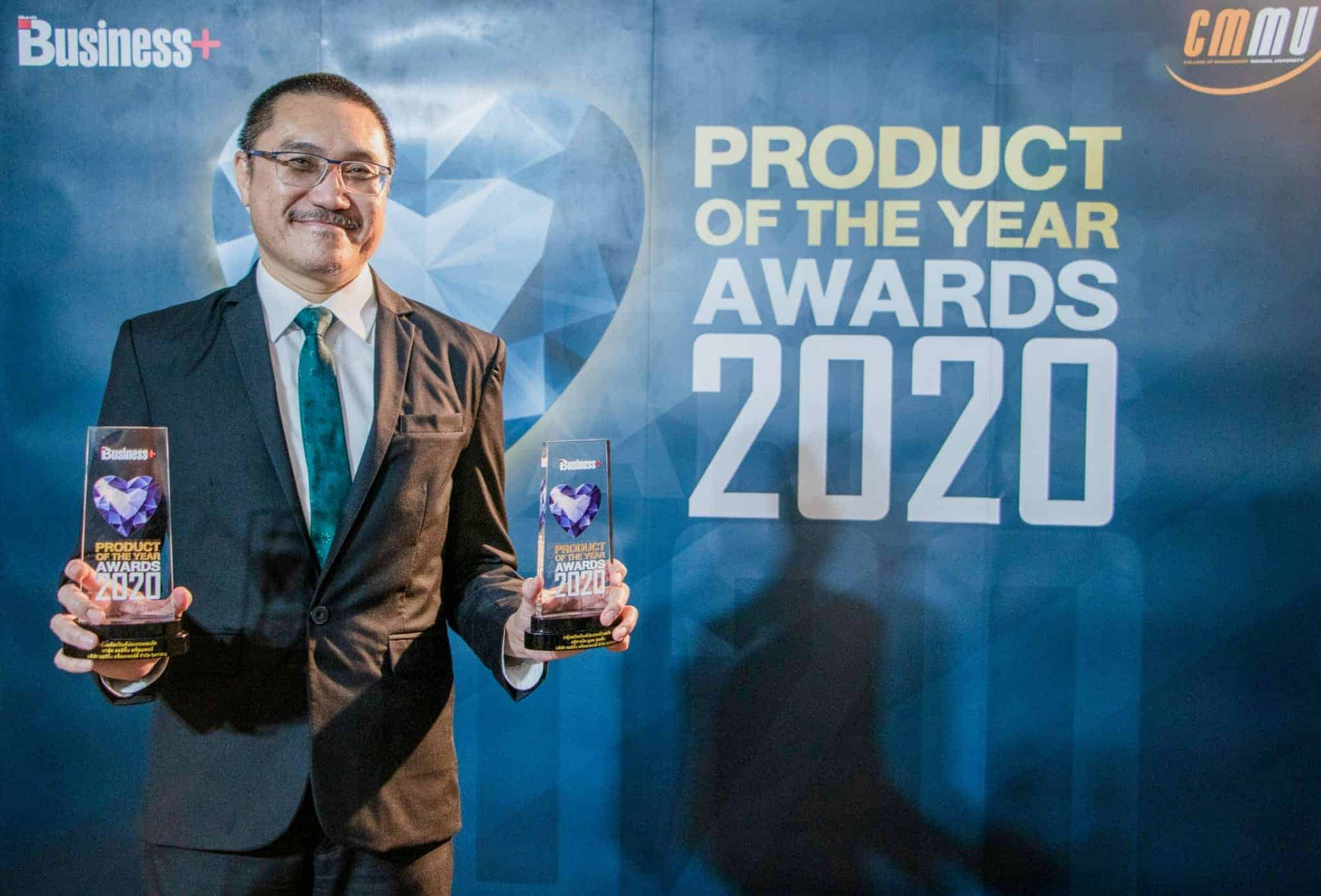PRODUCT OF THE YEAR AWARDS 2020