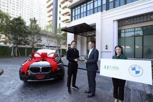 """""""พาร์ค ลักชัวรี่"""" ประกาศผู้โชคดีแคมเปญโอนลุ้นรถ รับรถยนต์ BMW และอีกมากมายรวม 31 รางวัล"""