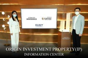 ORIGIN Investment Property Program'-1