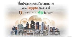 bitkub-x-Origin
