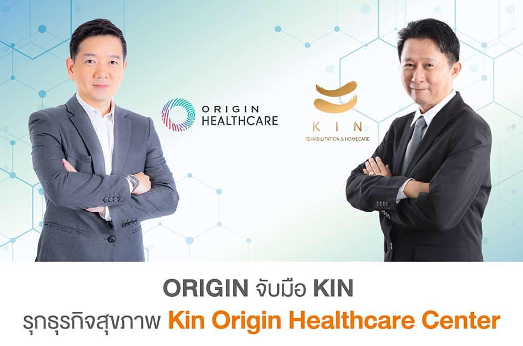 Kin-Origin-Health-Care-Center