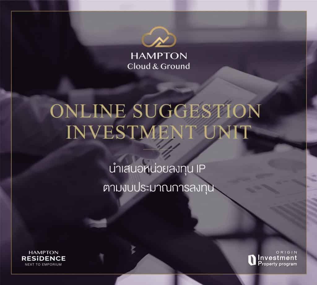 Covid19 Investment Property Hampton #IP สุขุมวิท #sukhumvit Origin 𝐇𝐀𝐌𝐏𝐓𝐎𝐍 𝐂𝐋𝐎𝐔𝐃 & 𝐆𝐑𝐎𝐔𝐍𝐃