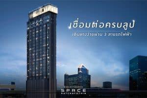 KnightsBridge Space Ratchayothin