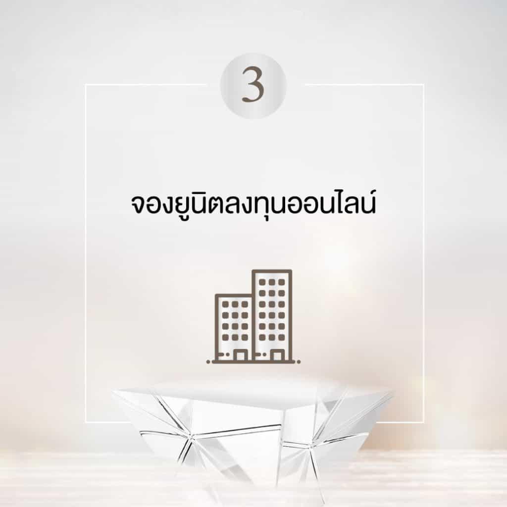 ลงทุน Serviced Apartment hampton residence ออนไลน์ 3