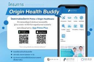 Origin Health Buddy
